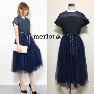merlot - 結婚式 二次会 デコルテシースルー チュール ドレス ワンピース ネイビー