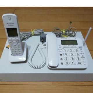 Panasonic - Panasonic コードレス電話機 VE-GD23DL