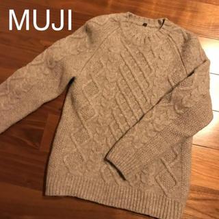 MUJI (無印良品) - 【美品】ケーブルニット アラン柄 セーター
