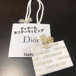 Dior - ディオール 紙袋 ショッパー