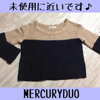MERCURYDUO - マーキュリーデュオ ニット アーバンリサーチ グリーンレーベル ダズリン KBF