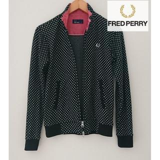 フレッドペリー(FRED PERRY)のFRED PERRY ジッパージャケット(ジャージ)