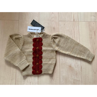 Caramel baby&child  - misha and puff 19AW カーディガン 18-24m