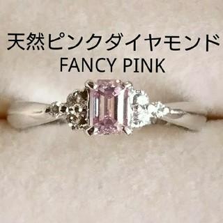 激レア❗新品⭐大粒天然ピンクダイヤモンド プラチナリング(リング(指輪))