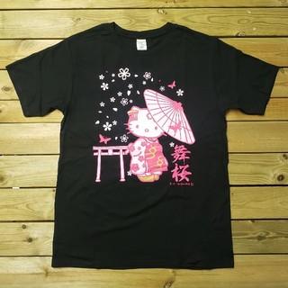 ハローキティ - ハローキティ プリントTシャツ ブラックS