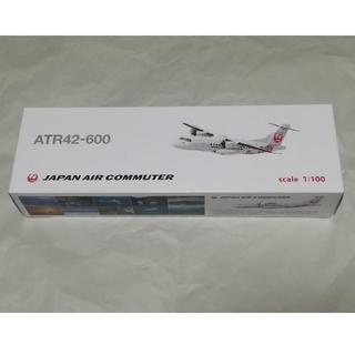 ジャル(ニホンコウクウ)(JAL(日本航空))のJAL ミニチュアモデル ATR42-600 1:100(模型/プラモデル)