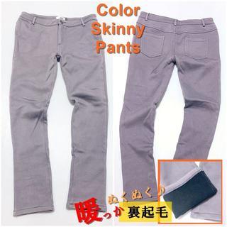 【暖っか裏起毛】大きいサイズ ★ カラースキニーパンツ(スキニーパンツ)