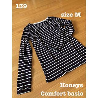 ハニーズ(HONEYS)の139ハニーズ Comfort basic ボーダー ロンT size M (Tシャツ(長袖/七分))