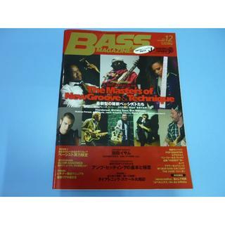 ベースマガジン 2012年12月号 BASS MAGAZINE