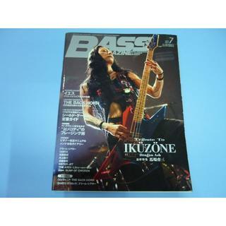 ベースマガジン 2012年7月号 BASS MAGAZINE