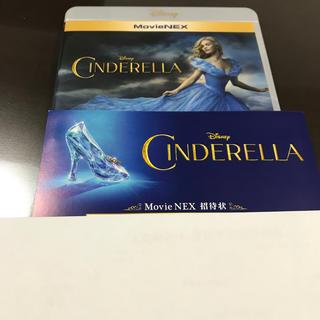 廃盤品 シンデレラ 実写版 Blu-ray マジックコード付き 即購入可◎