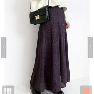 IENA SLOBE - フロントボタンスカート