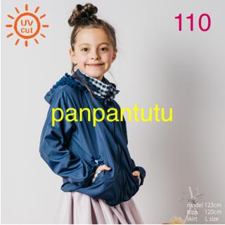 COMME CA ISM - 【新品】パンパンチュチュ♡ウインドブレーカー♡110