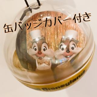 Disney - ワンマンズドリーム カプセルトイ 缶バッジ チップ&デール
