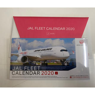 JAL(日本航空) - JALの卓上カレンダー 2020