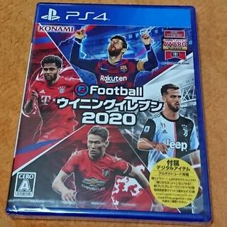 PlayStation4 - ウイニングイレブン 2020 PS4 新品