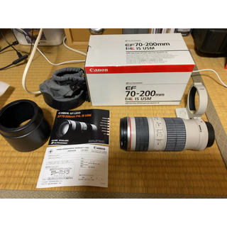 Canon - canon ef70-200 f4l is usm