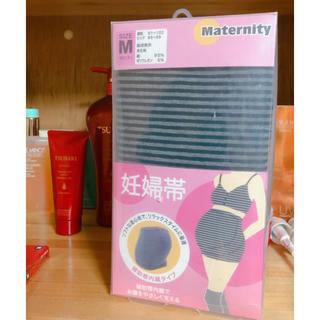 マタニティー(MATERNITY)の妊婦帯❤︎水通しのみ未使用(マタニティウェア)