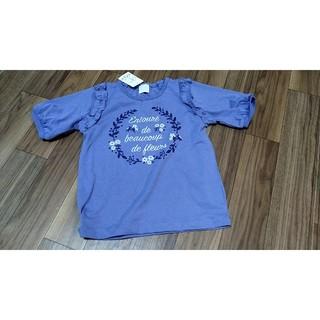 アクシーズファム(axes femme)の新品 アクシーズファム キッズ 肩フリル Tシャツ(Tシャツ/カットソー)