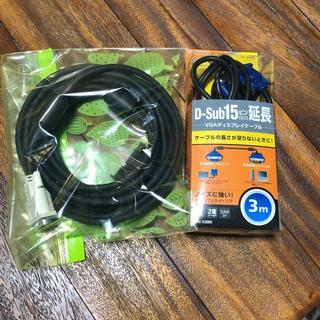 PC用 長いモニターケーブル+延長ケーブル 合計8メートル(PCパーツ)