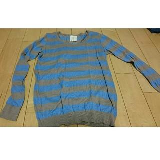 【送料無料】レディース 長袖 ニット Tシャツ ボーダー Lサイズ 未使用