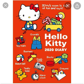 ハローキティ - Hello kitty 2020 ダイアリー