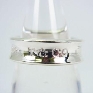 ティファニー(Tiffany & Co.)のティファニー 925 ナロー 1837 リング 13.5号[g95-2](リング(指輪))