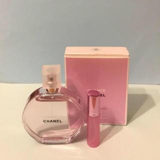 CHANEL - CHANEL チャンス オータンドゥル  10ml