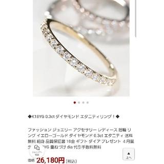 ヴァンドームアオヤマ(Vendome Aoyama)のアトリエ SAWA  ダイヤハーフエタニティリング 0.3ct  YG(リング(指輪))