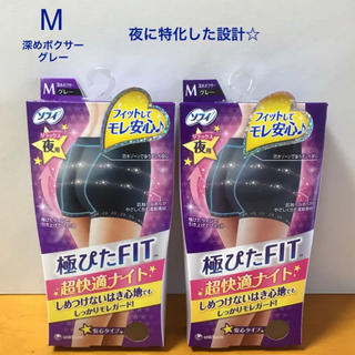 Unicharm - 【新品】 M ソフィー サニタリーショーツ  極ピタFIT リラックス夜用 2枚