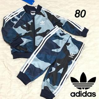 adidas - アディダスオリジナルス 新品 80 ジャージ上下