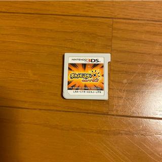 ニンテンドー3DS - ニンテンドー3DS  ポケットモンスター ウルトラサン