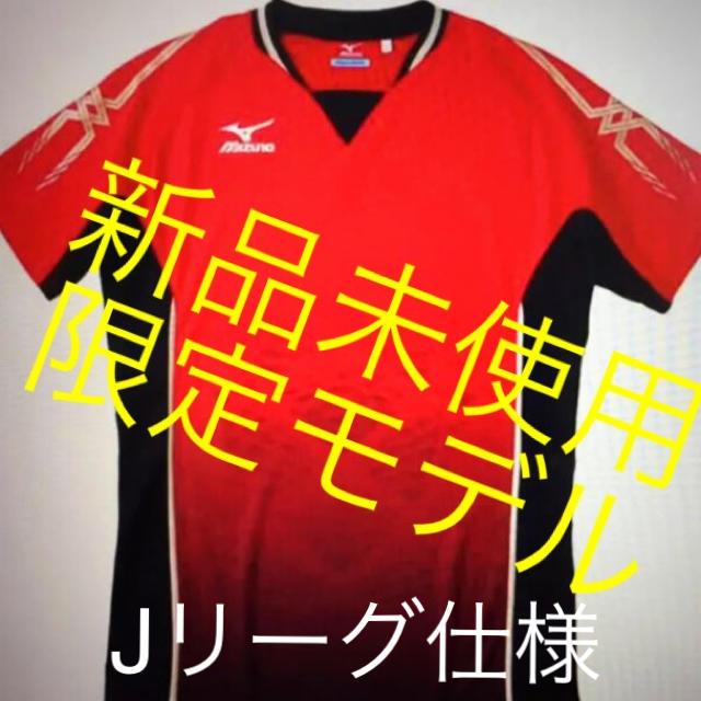 MIZUNO(ミズノ)の新品 Jリーグモデル ミズノ ユニフォーム ゲームシャツ ゲームウェア スポーツ/アウトドアのサッカー/フットサル(ウェア)の商品写真
