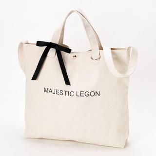 マジェスティックレゴン(MAJESTIC LEGON)の新品 トートバック(トートバッグ)