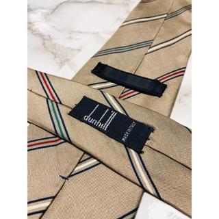 クリスチャンディオール(Christian Dior)の2点購入で1点プレゼント!ダンヒル dunhill ネクタイ 3142(ネクタイ)