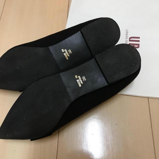 URBAN RESEARCH(アーバンリサーチ)のアーバンリサーチ パンプス 36 ブラック RODE SKO レディースの靴/シューズ(ハイヒール/パンプス)の商品写真