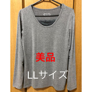 レディース  長T  2L(Tシャツ(長袖/七分))