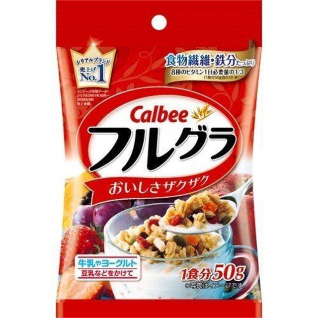 カルビー(カルビー)の★5袋セット★Calbee フルグラ★ 食品/飲料/酒の食品(菓子/デザート)の商品写真