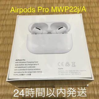 Apple - Airpods Pro MWP22j/A 完全未開封