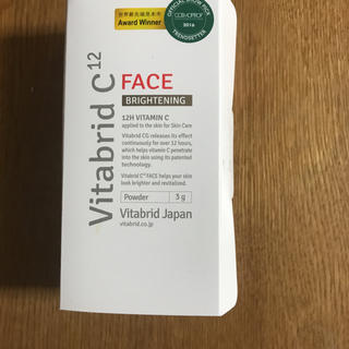 専用 ビタブリッドC12(化粧水/ローション)