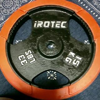 IROTECダンベルプレート 15kg×1枚