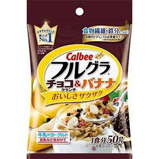 カルビー - ★5袋セット★Calbee フルグラ★