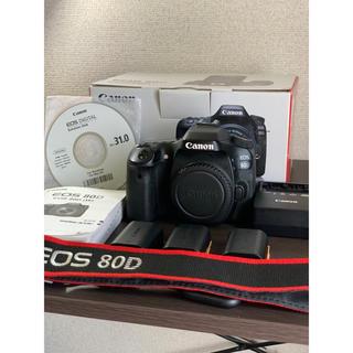 Canon - Canon EOS80D