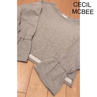 セシルマクビー(CECIL McBEE)のCECIL MCBEE(トレーナー/スウェット)