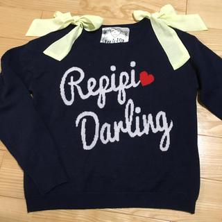 レピピアルマリオ(repipi armario)のレピピ xs 紺 ネイビー 140(Tシャツ/カットソー)