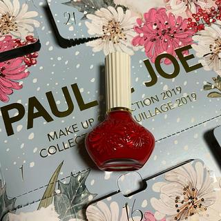 PAUL & JOE - 【新品】ポール&ジョー ネイルポリッシュ