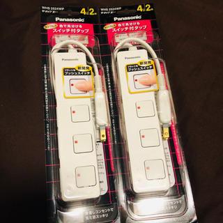 Panasonic - パナソニック 延長コード 4個口 2m ホワイト 2個セット