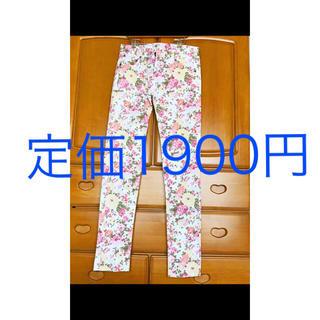 シマムラ(しまむら)の花柄スキニーパンツ(スキニーパンツ)