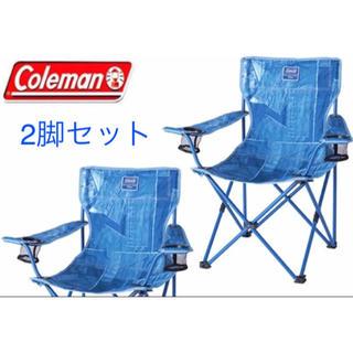 Coleman - コールマン アウトドアチェア インディゴレーベル IL リゾートチェア2脚セット