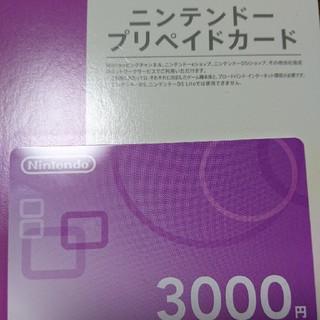 ニンテンドー3DS - ニンテンドープリントカード